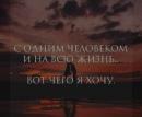 Cabarov Elcin | Одесса | 7