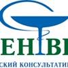 "Призывникам ""Военврач"" Уфа"