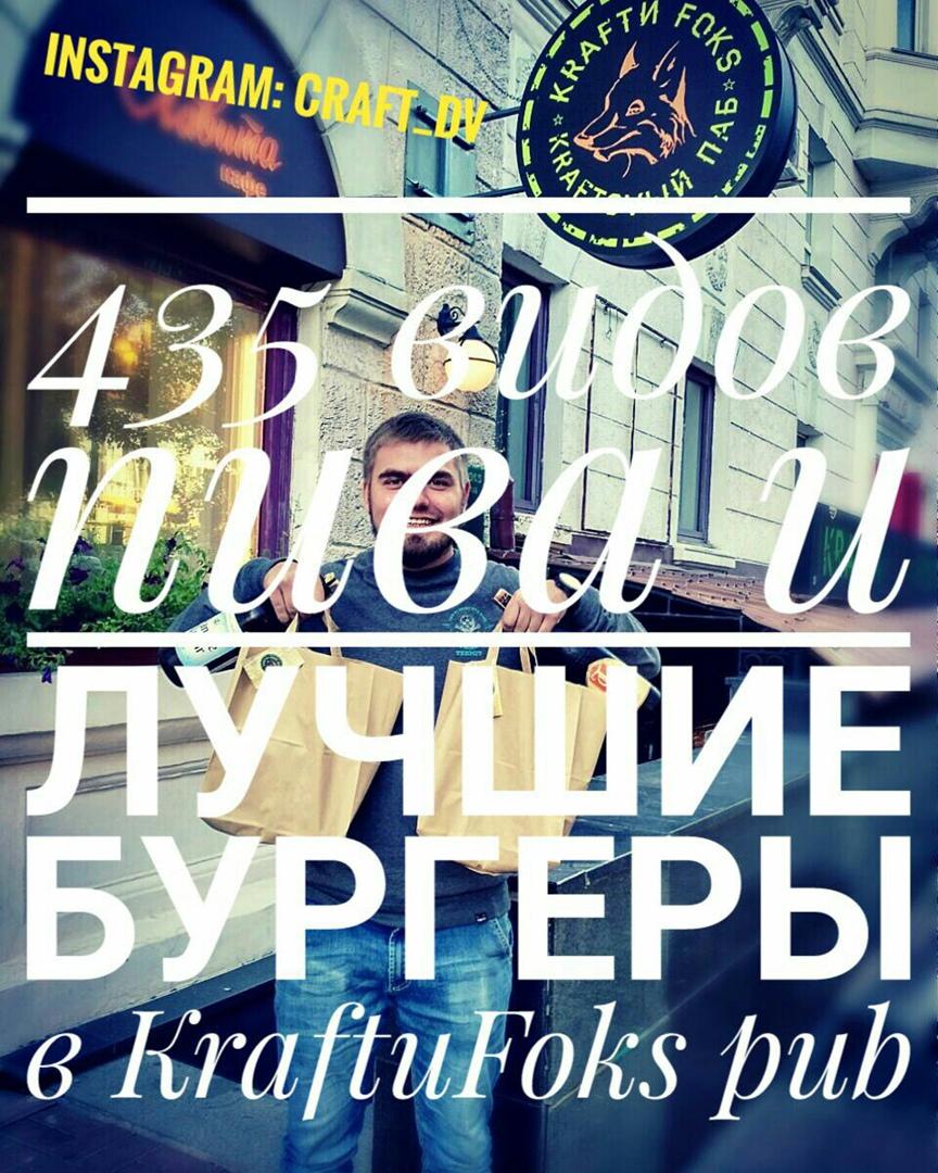 фото из альбома Ильи Боброва №9