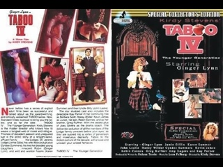 Табу 4 / Taboo IV The Younger Generation (1985) (озвучка: ДиоНиК)
