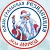 """Резиденция Деда Мороза в """"Горном ущелье"""""""