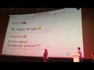 Переписка стран ООН в WhatsApp. РЖУНИМАГУ ! _DDD