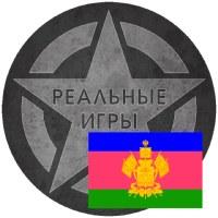 Логотип Пейнтбол/ Проект: Реальные игры - Краснодар
