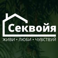 Секвойя строительная компания официальный сайт движок для продвижения сайта