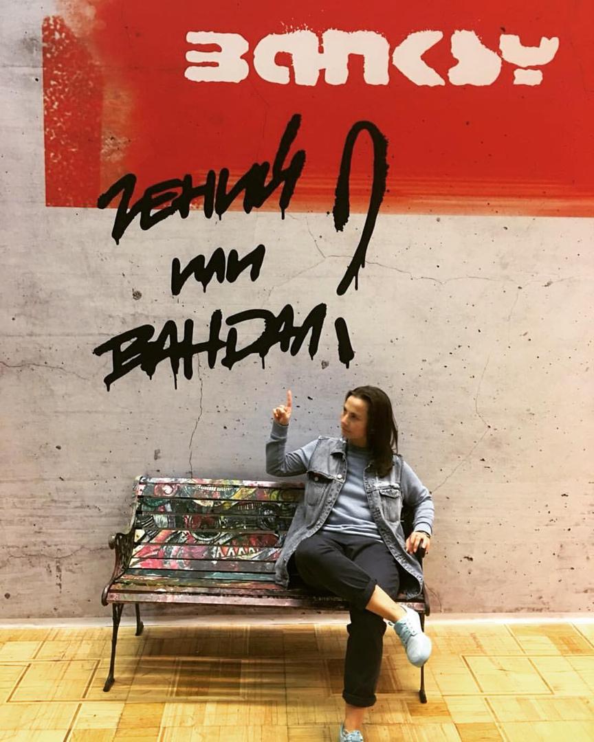 фото из альбома Katya Gerasimova №14