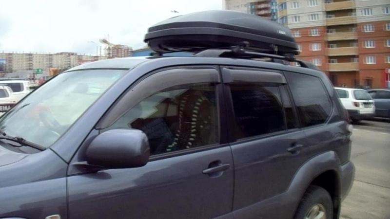 Land Cruiser Prado roofbox Lux