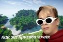 Marlow Slava | Санкт-Петербург | 44