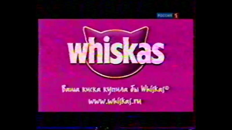 Анонс и реклама Россия 1 15 05 2011 3