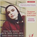 Вихарькова Даша | Москва | 41