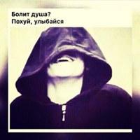 Фотография Гришуни Панченко ВКонтакте