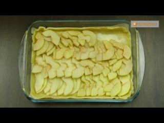 Особенный яблочный пирог с ванильным пудингом - нравится всем с первого кусочка!