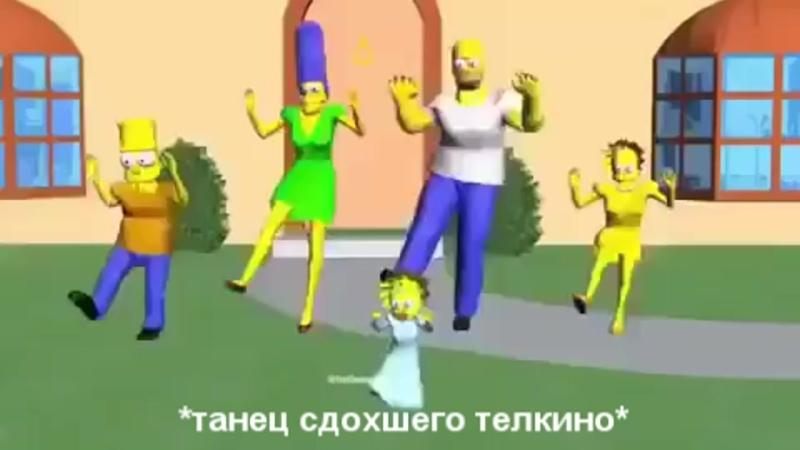 Цымbалюkk - Ники Би Богиня (Official Video)