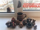 Аврора Белгородская фотография #7