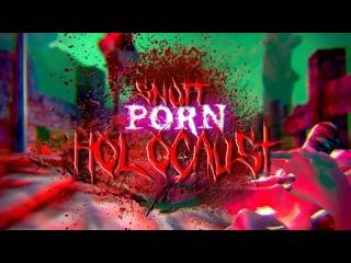 Butchers Harem  Toecutta – «Snuff Porn Holocaust»
