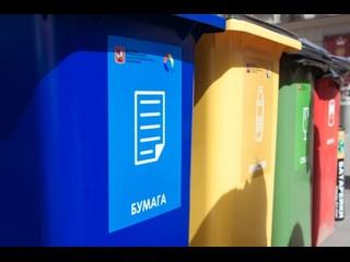 Учимся грамотно сортировать отходы. Мастер-класс