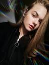 Фотоальбом Полины Сердюковой