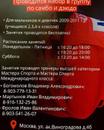 Богомолов Владимир | Москва | 49
