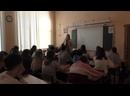 Открытый урок в МОУ СШ 81 с Гуровой Анастасией
