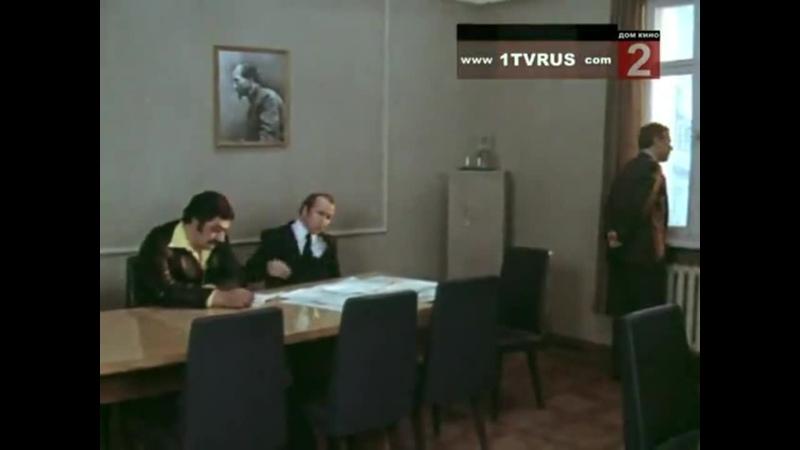 Выгодный контракт 1979 2 серия Детектив