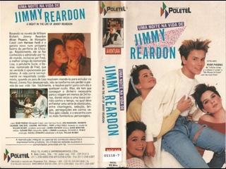 Одна ночь из жизни Джимми Рирдона / A Night in the Life of Jimmy Reardon (1988) Перевод: #ДиоНиК ВПЕРВЫЕ В РОССИИ