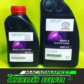 Это синтетическая высокопроизводительная тормозная жидкость DOT – 5.1 с