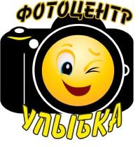 фоторезист фотосалон улыбка казань адреса кабель для интернета