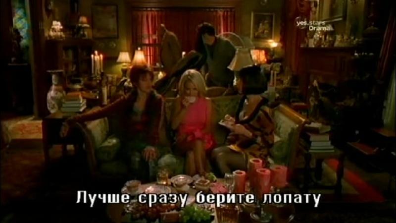 Pushing Daisies Мертвые до востребования Season 02 Episode 07 Русские субтитры