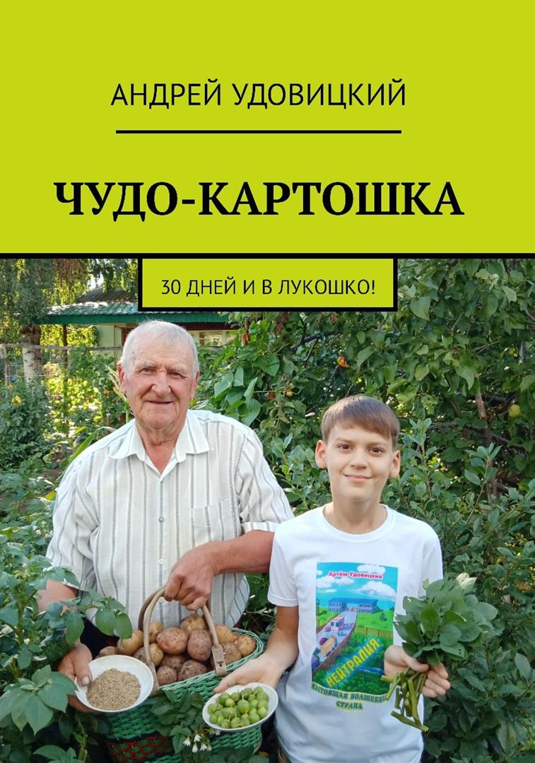ДЕДУШКА, изображение №2