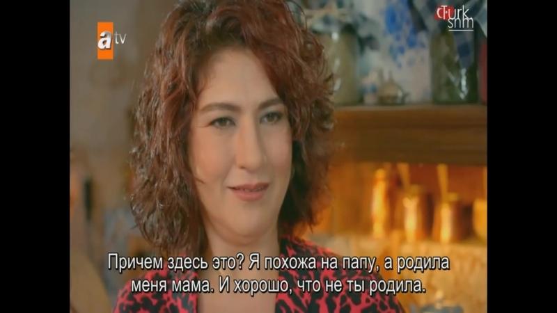 Госпожа Гюль Шадоглу