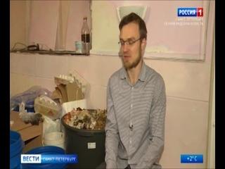 Репортаж канала Россия1, программа Вести Санкт-Петербург