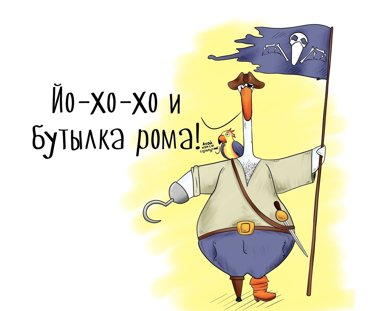 фото из альбома Михаила Жарликова №14
