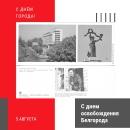 Аврора Белгородская фотография #3