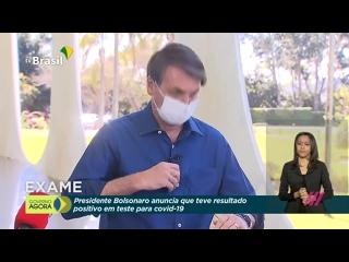 Президент Бразилии заразился коронавирусом, снял маску и обеспокоил журналистов