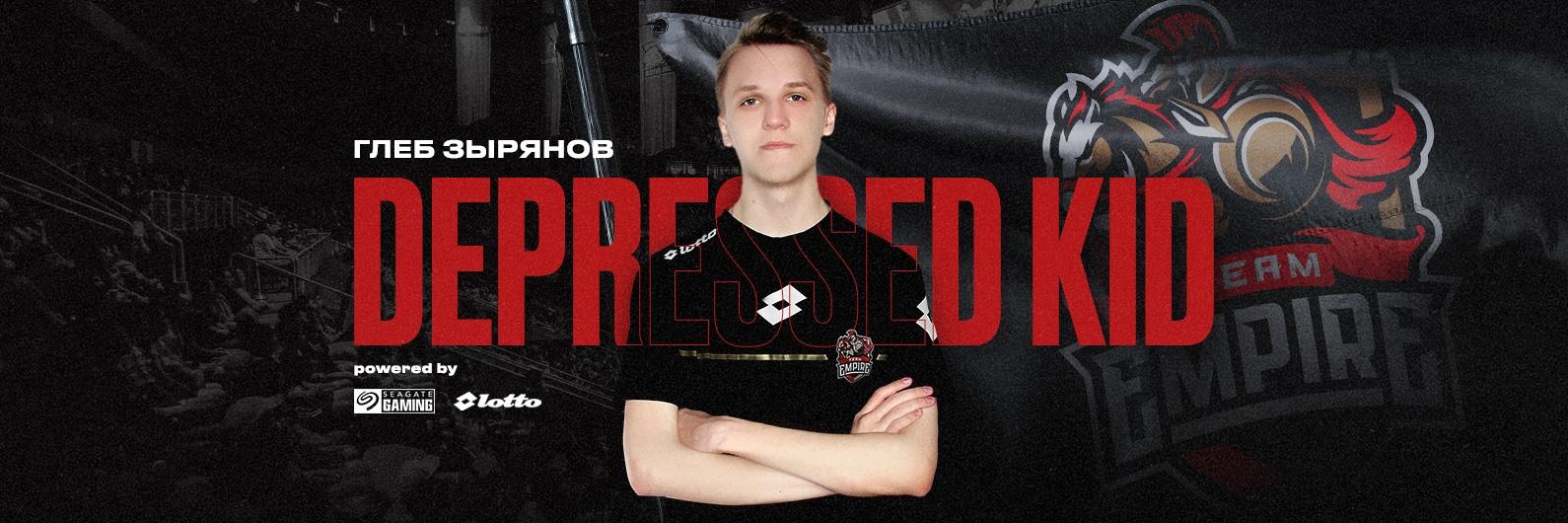 depressed kid fan club (official)   ВКонтакте
