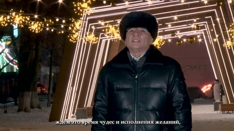 Поздравления Юрия Галдуна