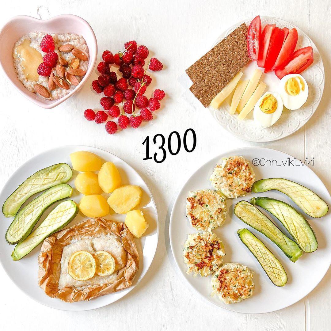 Рацион на 1300 калорий