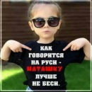 Личный фотоальбом Натальи Кучеровой