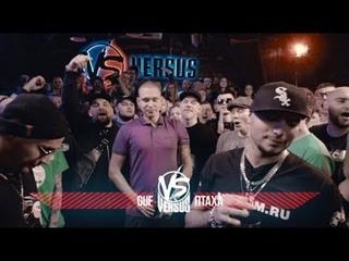 VERSUS #9 (сезон IV): Guf VS Птаха Music Culture Rap