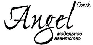 Модельное агенство исилькуль работа в славянске для девушки