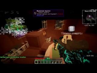 Оружейная сборка Minecraft