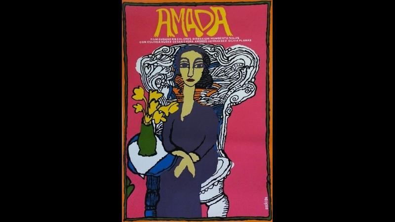 Película cubana AMADA
