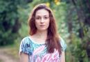 Фотоальбом Анастасии Сизовой