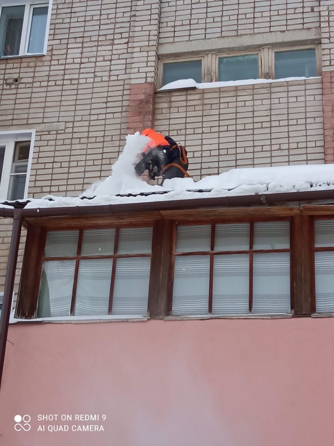 Улица Кольцова дом 13 чистка 1. 2.