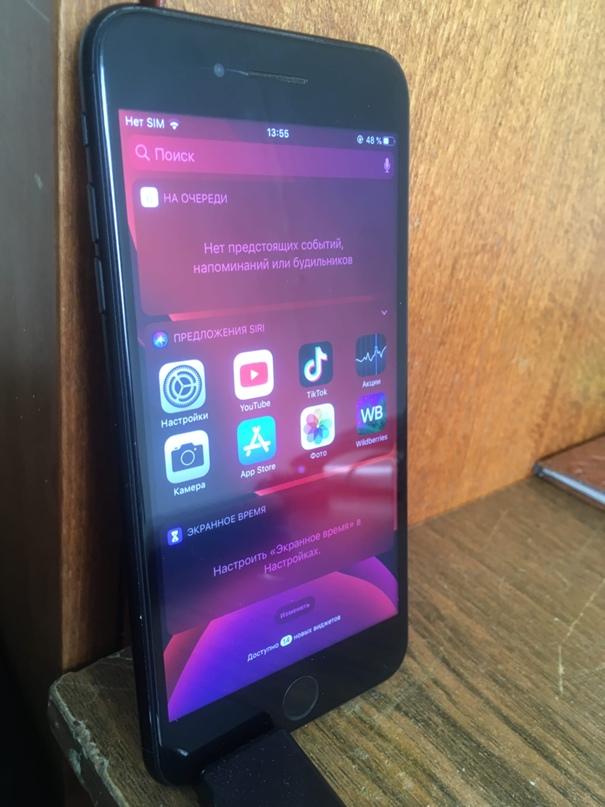 Купить iPhone 7 Plus 32 гб Износ 96  Комплект з/у | Объявления Орска и Новотроицка №12865