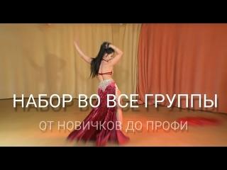 Танец живота в Санкт-Петербурге