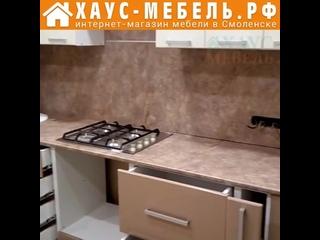 Кухня МДФ Жемчуг Капучино.mp4