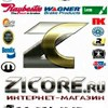 Zicore.ru