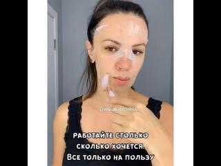 Лайфхак для кожи | Результат на лицо