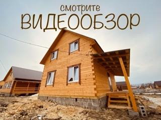 Обзор двухэтажного дома рядом со школой и садиком в Иглино! №2367
