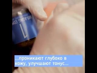 JET PEEL официальная страница kullanıcısından video